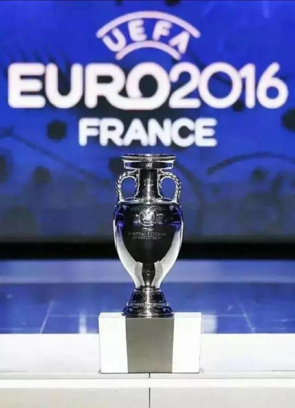 2016欧洲杯赛制_2016欧洲杯赛程表