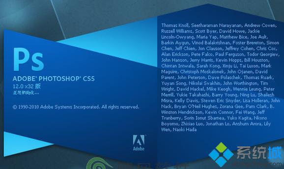 win7安装Adobe Photoshop CS5时出现adobe photoshop程序错误怎么办