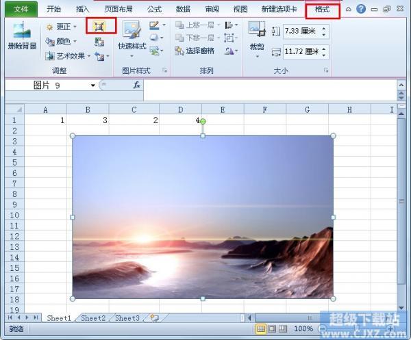 怎么压缩Excel里的图片大小