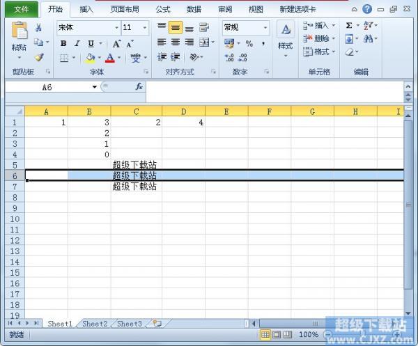 怎么隐藏Excel工作表行或列