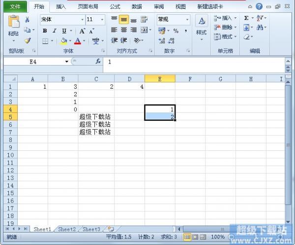 Excel怎么自动填充等差序列?