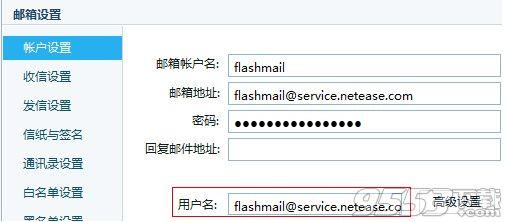 为什么我的邮箱无法收信?