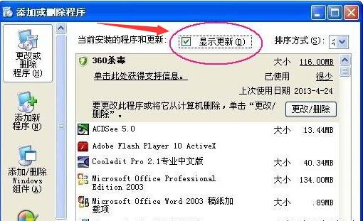 电脑开机蓝屏错误代码0x0000008e怎么办