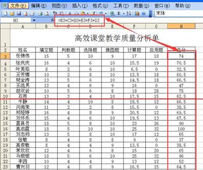 Excel2010有公式的单元格数据复制教程