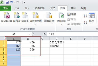 Excel2010拆分单元格图文教程