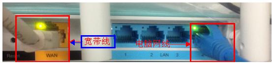tplink路由器wdr5300动态ip无法获取怎么办