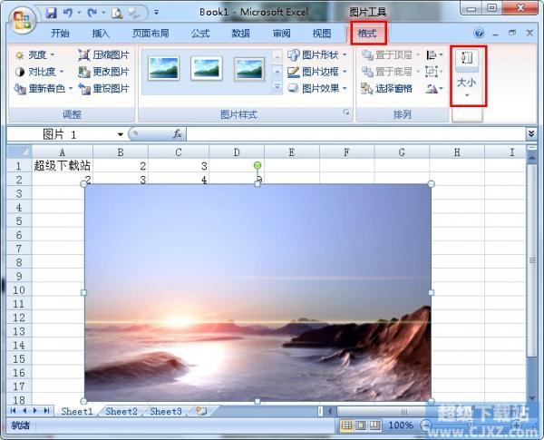 Excel如何裁剪图片