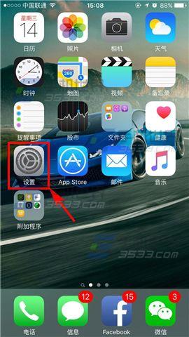 苹果iPhone7小白点怎么开启