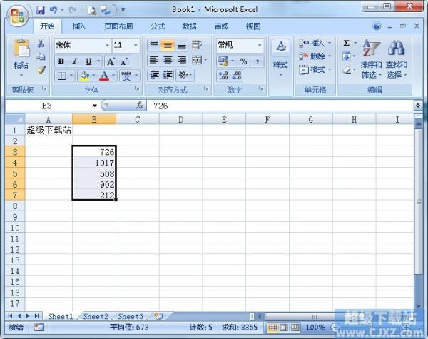 Excel单元格数字如何添加单位?