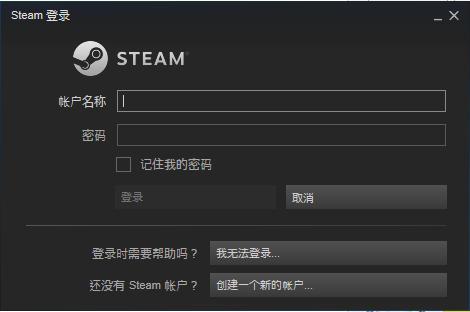 steam平台怎么安装?