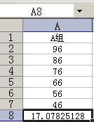 excel2010标准差函数如何使用