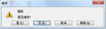 Excel怎么限制单元格字符个数