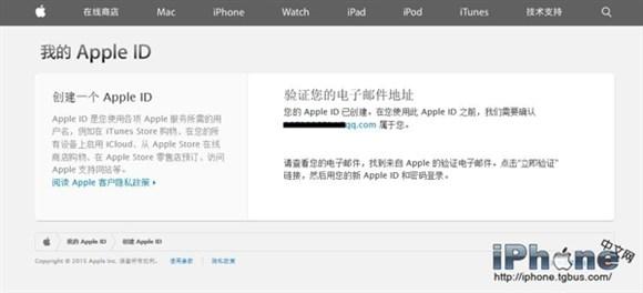 Apple ID不能登录iTunes怎么办
