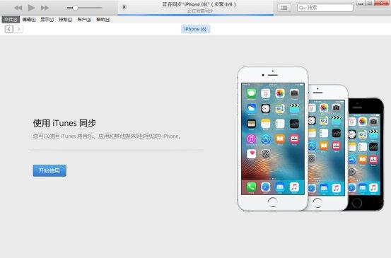 苹果手机短信内容被删除怎么恢复