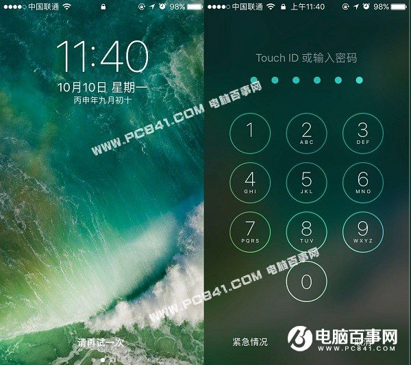 iPhone7怎么解锁屏幕