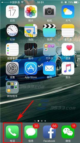 iPhone7黑名单怎么添加?