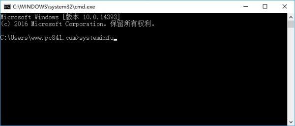 怎么用命令行看电脑系统安装时间?