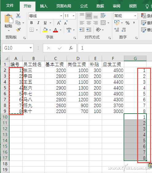 Excel怎么快速生成工资条