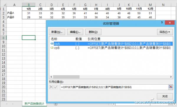 怎么制作滑动控制联动Excel数据图表