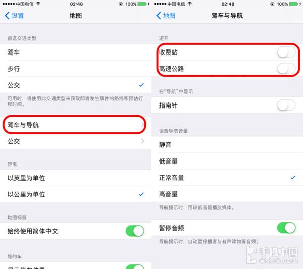 iOS 10地图新技能