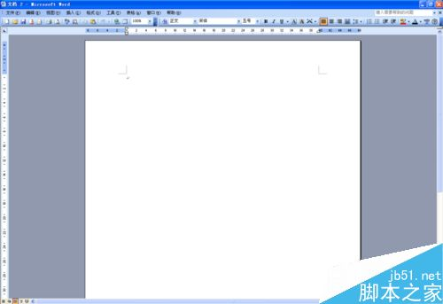 word文档怎么在图片上写字