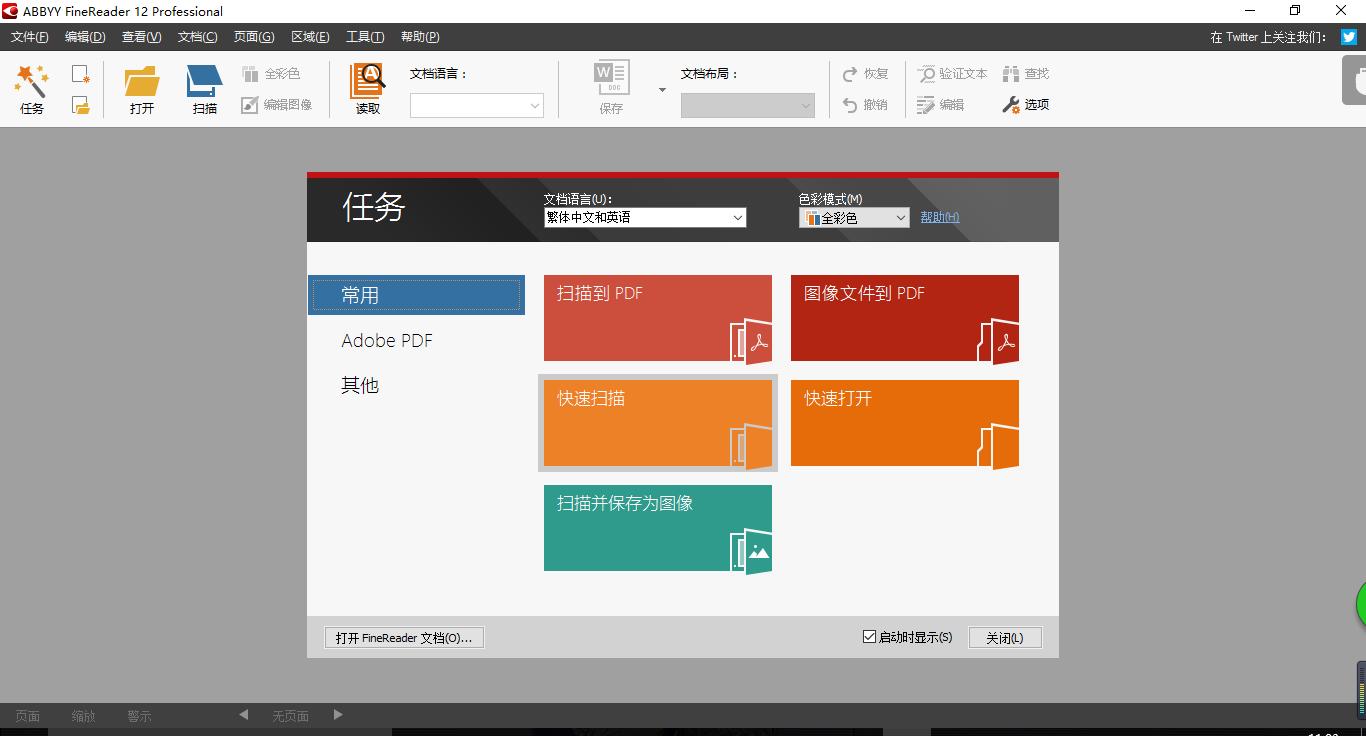 图片表格如何转换成excel?下面2345软件大全小编给大家介绍下。