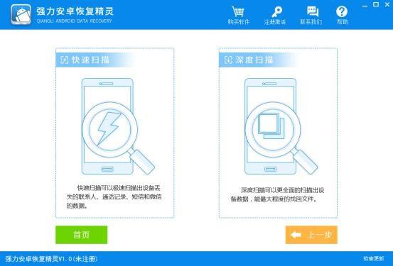 安卓手机怎么恢复手机里删除的照片