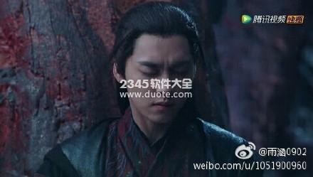 诛仙青云志第二季全集(1-16集)在线观看_诛仙青云志2在线观看13集