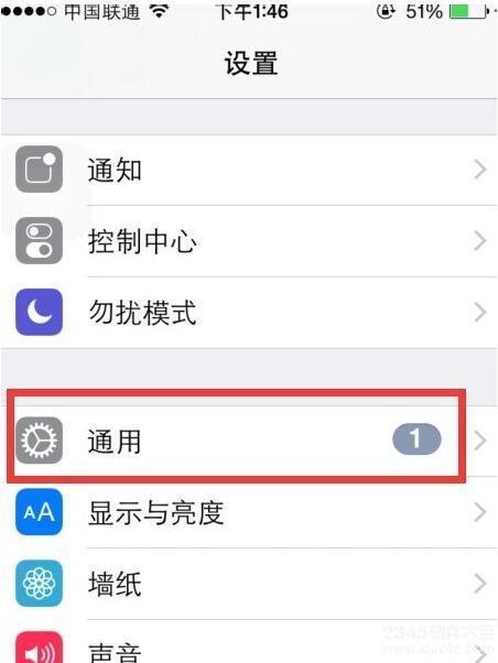 iphone手机如何设置手势密码?苹果iPhone7手机怎么设置手势?