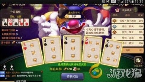 龙之谷公会扑克怎么玩?龙之谷公会扑克玩法介绍及时间