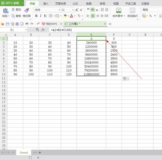 wps表格多个数据乘积怎么算?