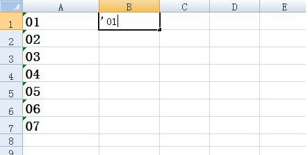 excel数字前补0怎么做?