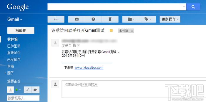 gmail邮箱登陆不上2017解决方法