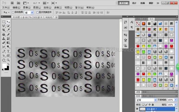 ps怎么制作光线效果字体?