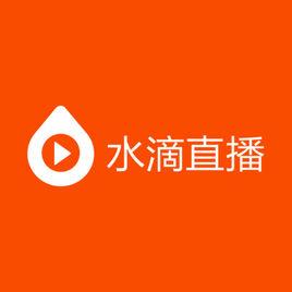 360水滴直播app在哪下载 360水滴直播泄露隐私视频曝光