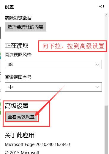 如此简单方便:edge浏览器怎么设置主页