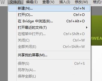 粗一点,看这里!Dreamweaver输入的文本字体怎么加粗?