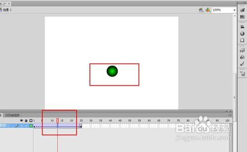 万物之道,唯速不可破!如何利用Flash更改你做的动画中物体运动的速度