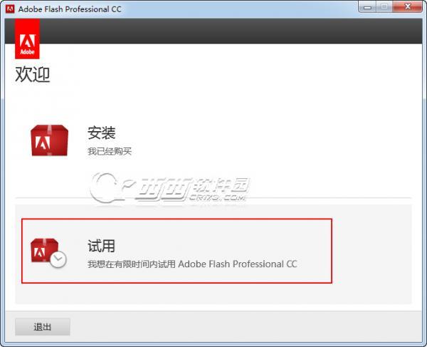 破解看这里!Adobe Flash Professional CC 安装破解教程图文详解