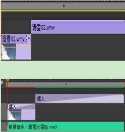 妙有动画就是妙!premiere怎么制作画面摆入效果? premiere摆入特效的使用方法