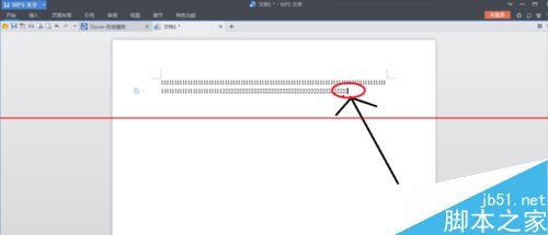 一页空白,大大方便!WPS文档中怎么多增加一页空白页?