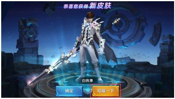 王者荣耀8月1日更新了什么?附更新公告