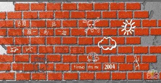 厉害了!教你用Fireworks制作红墙砖头效果 并在上面涂鸦