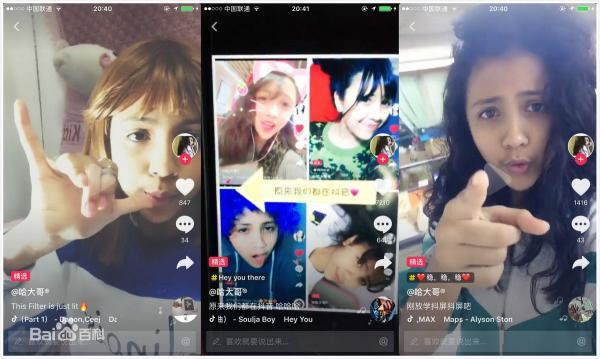 抖音app是哪个公司的?揭秘抖音音乐属于腾讯还是今日头条公司