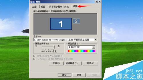 超级炫酷!PPT如何实现分屏显示?