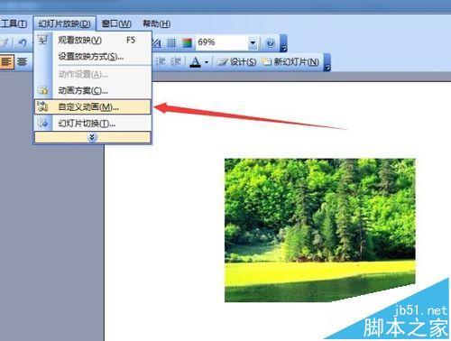 小技巧!PPT幻灯片怎设置点击同一位置出现不同的图片?