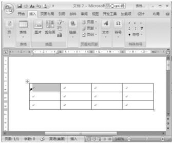 不是excel,胜似Excel!在Word中如何编辑表格