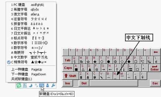 学一招!如何让wps文字填入空下划线