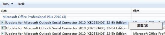 怎么回事?为什么在 Outlook 2010 日历提醒窗口单击