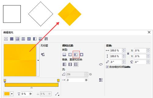 好看!CorelDRAW X7如何制作国庆海报